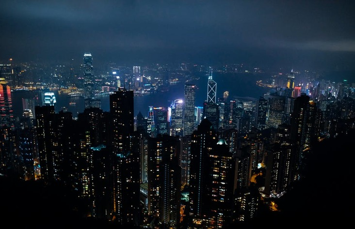 Consulting Internship in Hong Kong