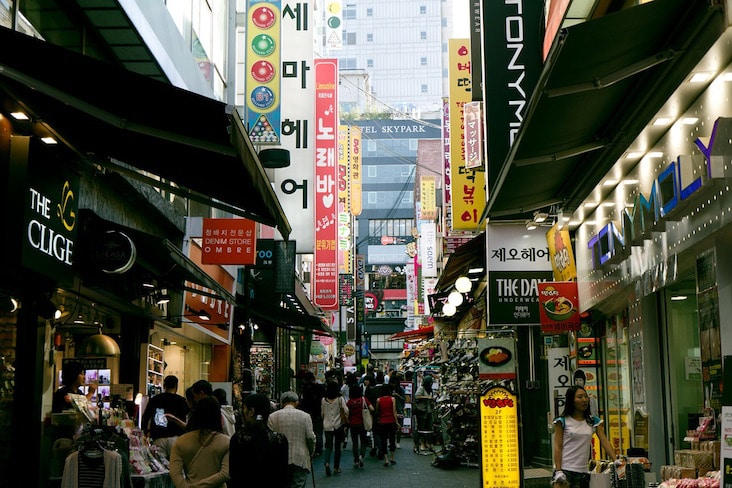 Hospitality internship in korea